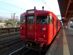 P1040791